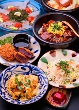 どなんち食堂:アクアグリーン沖縄
