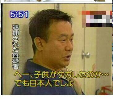 韓国で外国人観光客を狙うレイプ多発 ⇒ 揉み消し 3 [転載禁止]©2ch.net YouTube動画>36本 ->画像>247枚