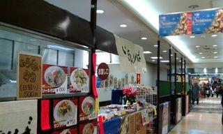 神戸/ハーバーランドの沖縄料理 - gooグルメ&料理