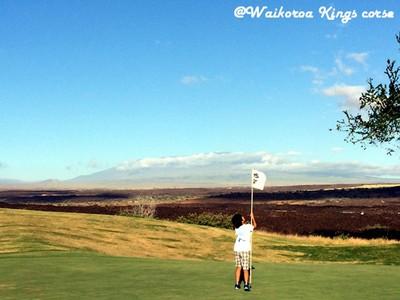 ワイコロアキングスコースでファミリーゴルフ☆2014夏ハワイ旅 ...