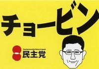 衆議院沖縄県第4区 発信ブログ