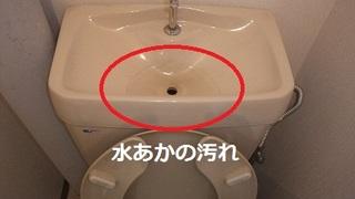 沖縄で清掃ならエコ・ピースまでお気軽に!