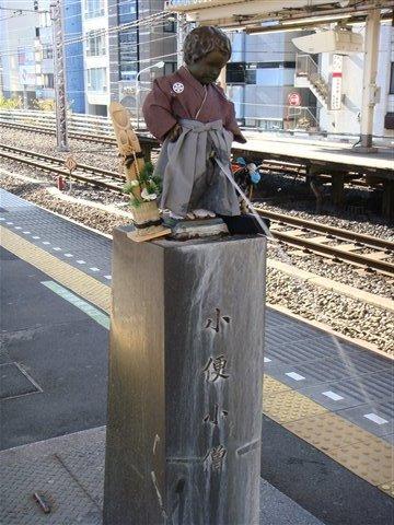 画像 : 小便小僧の銅像・まとめ ...