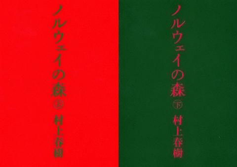 村上春樹の小説に学ぶ比喩表現、隠喩表現 ...