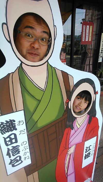 沖縄民謡稲三会~あまはいくまはい~