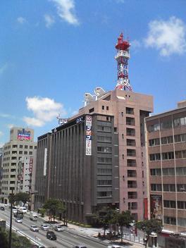 島とうがらし:琉球放送会館