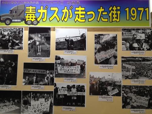 沖縄ニュースあれこれ