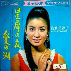 倍賞美津子の画像 p1_3