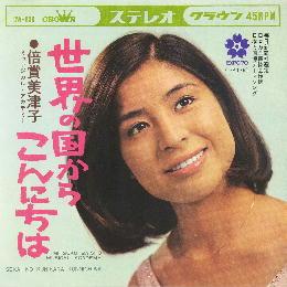 倍賞美津子の画像 p1_9