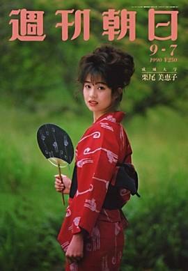 花田美恵子の画像 p1_22