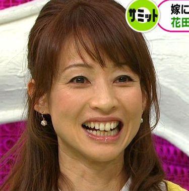 花田美恵子の画像 p1_18