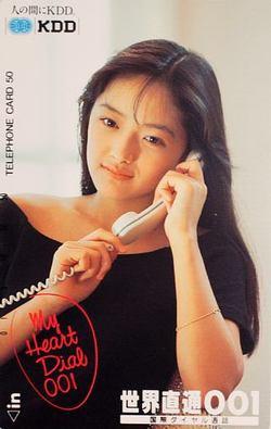 喜多嶋舞の広告