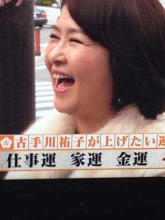 古手川祐子の画像 p1_17