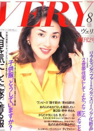 黒田知永子の画像 p1_21