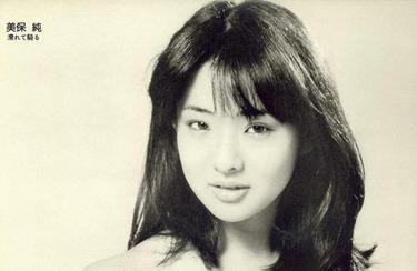 「美保純 若い時 画像」の画像検索結果