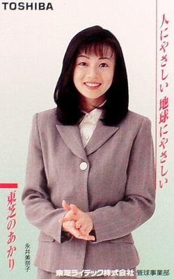 永井美奈子の画像 p1_15