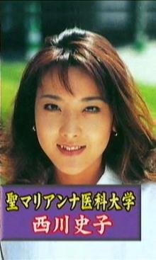 西川史子の画像 p1_8