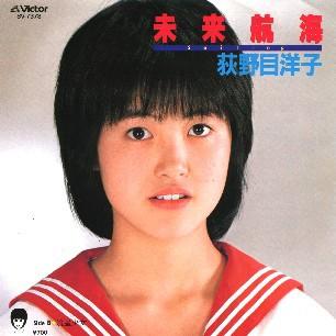 荻野目洋子 昔 髪型