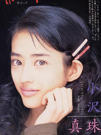 小沢真珠の画像 p1_28