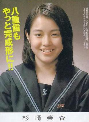 杉崎美香の画像 p1_17