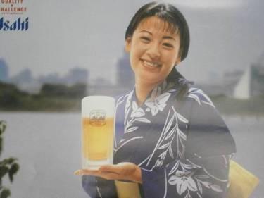 田波涼子の画像 p1_7