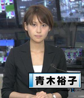ニュース番組での青木裕子
