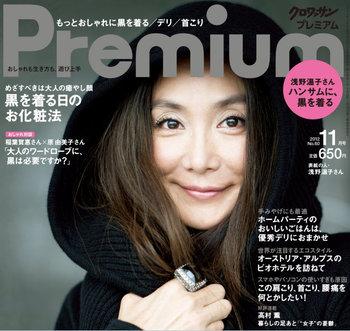 浅野温子の画像 p1_36