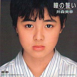 井森美幸の画像 p1_30