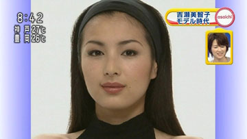 女優《吉瀬美智子》の顔変化まとめ