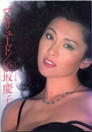 松坂慶子の画像 p1_15