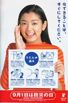 松本莉緒の画像 p1_18