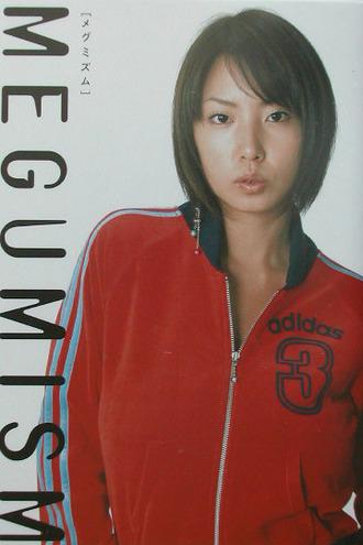 MEGUMIの画像 p1_25