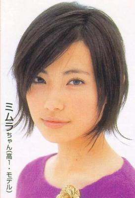 ミムラ (女優)の画像 p1_15