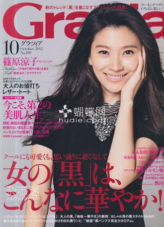 篠原涼子の画像 p1_19