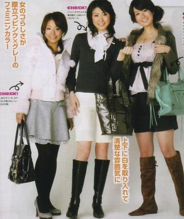 身長153cm。福田萌さんも身長153cmですね。