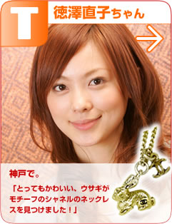 徳澤直子の画像 p1_35