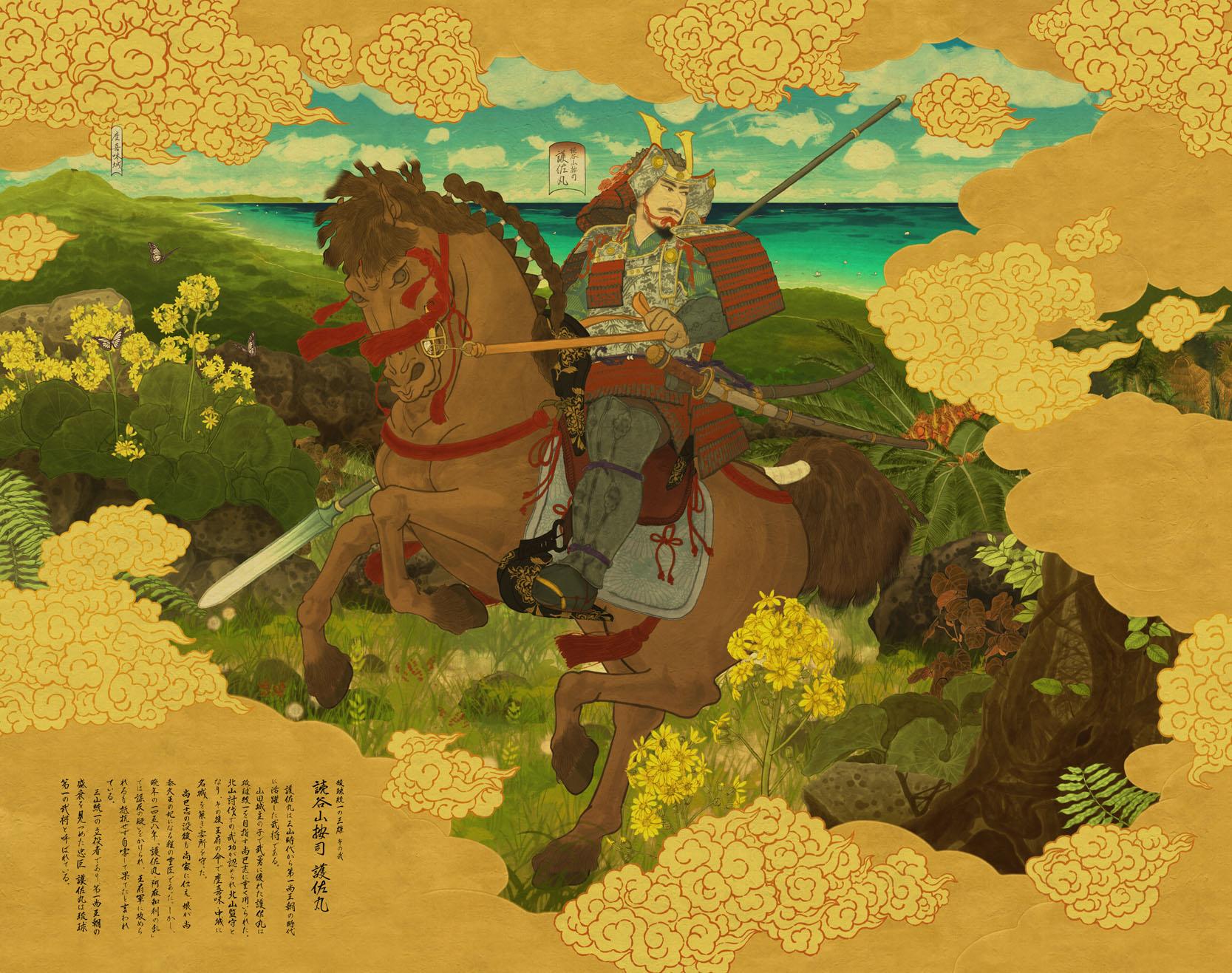 【ムーダン】李氏朝鮮VS琉球王国7【ユタ】