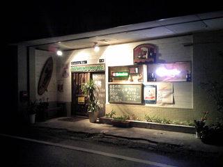 DINING BAR竹蔵(たけのくら)