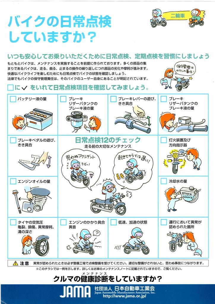 2011年05月|名護ホンダバイク屋ショップブログ