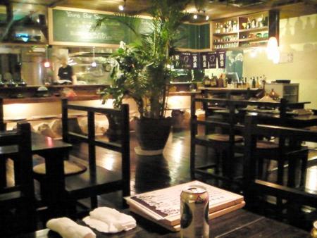 オキナワ料理 やんばる Young Bar>