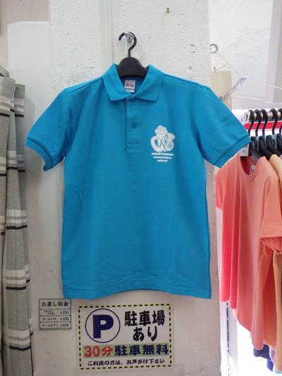 沖縄クラT