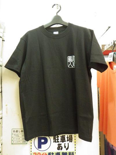 沖縄のオリジナルtシャツ