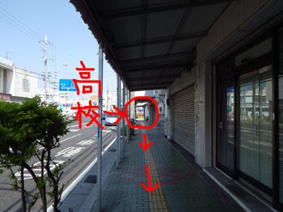 沖縄学生服販売