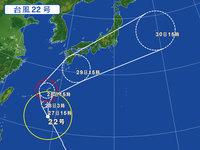 台風の予報円が変わった?