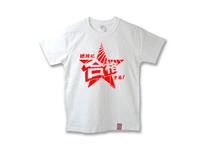 合格・5書く、祈願Tシャツ