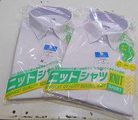 学生服販売 ノンアイロンシャツ