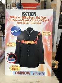 学生服の販売が忙しくなります。