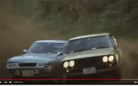 旧車のぶつかり合い!!!! もったいない~。