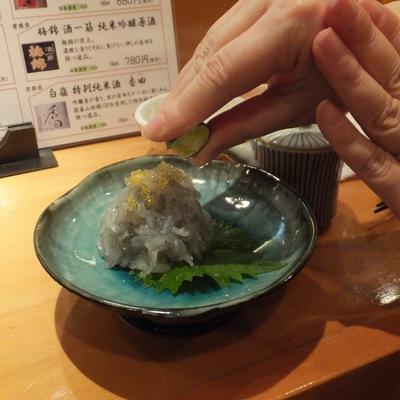 「旬彩食卓ひろ 」:JR芦屋の和食店
