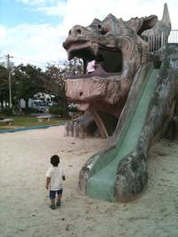 シーサー公園